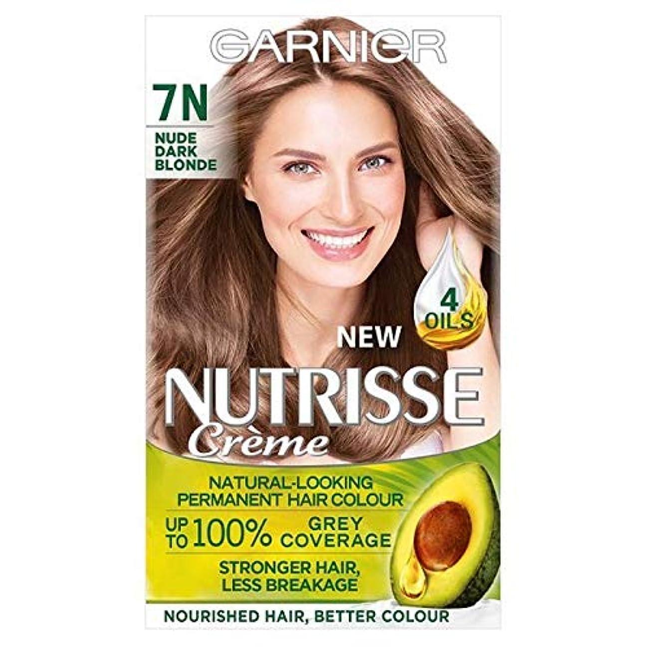 シーサイドフェリー蘇生する[Garnier ] ガルニエNutrisseヌード染毛剤7.132ダークブロンド - Garnier Nutrisse Nude Hair Dye 7.132 Dark Blonde [並行輸入品]
