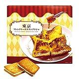 東京土産 東京フレンチトーストラングドシャ 14枚入