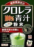 山本漢方製薬 クロレラ青汁100% 2.5g×22包