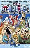 ONE PIECE 61 (ジャンプコミックス)