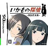 いかもの探偵 -IKATAN-