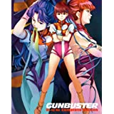 トップをねらえ! Blu-ray Box Complete Edition (初回限定生産)