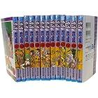 ジョジョの奇妙な冒険 51-63巻セット (ジャンプ・コミックス)