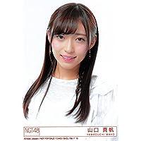 【山口真帆】 公式生写真 NGT48 青春時計 封入特典 Type-A