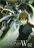 新機動戦記ガンダムW 2 [DVD]