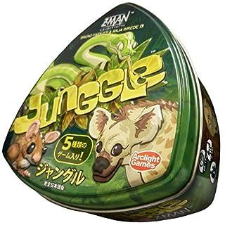 ジャングル 完全日本語版