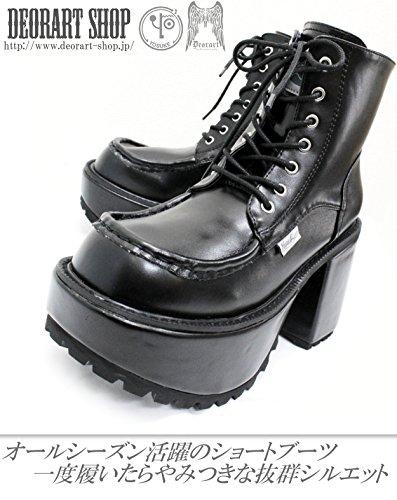 【Deorart ディオラート】BY4001 メンズサイズ有★ ショート丈 編み上げ 厚底ブーツ(YOSUKE)(ブラック,23.5)