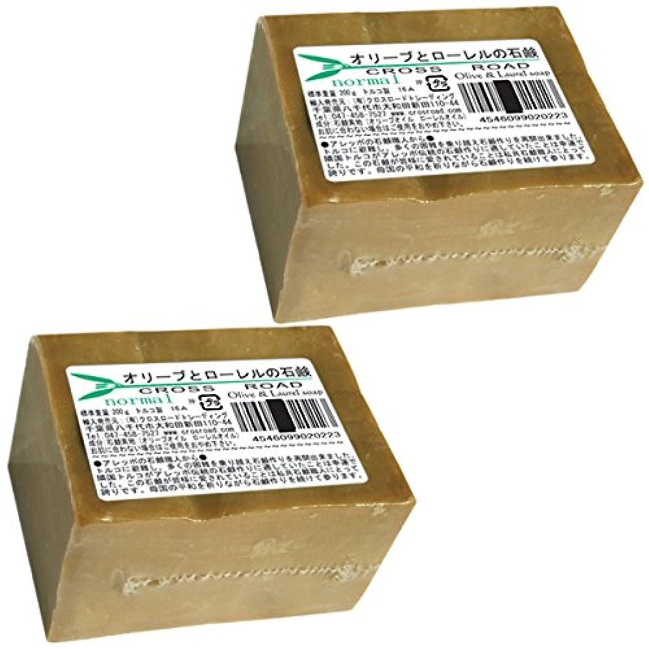 乳白造船受粉するオリーブとローレルの石鹸(ノーマル)2個セット[並行輸入品]