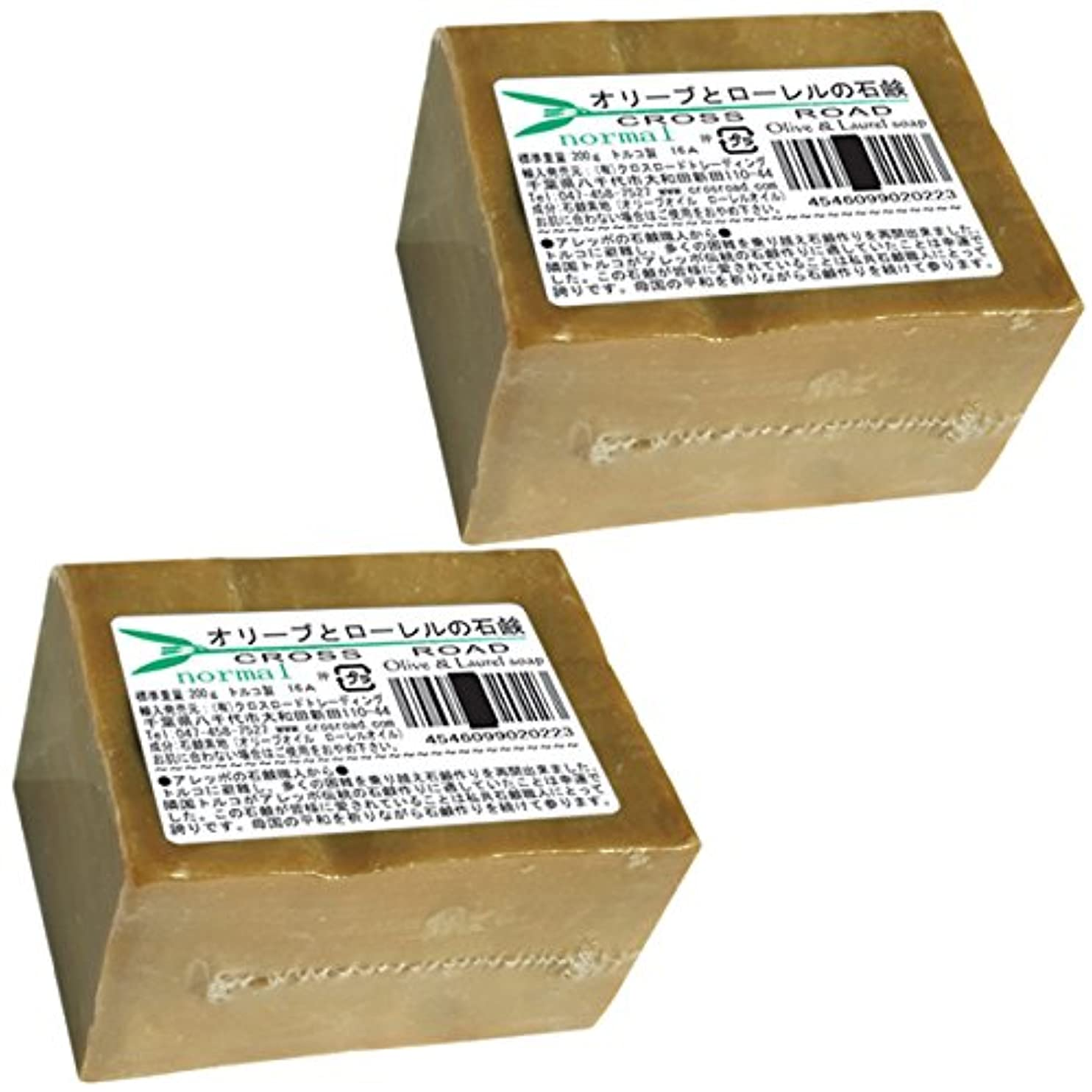 ナイロン縮約学んだオリーブとローレルの石鹸(ノーマル)2個セット[並行輸入品]