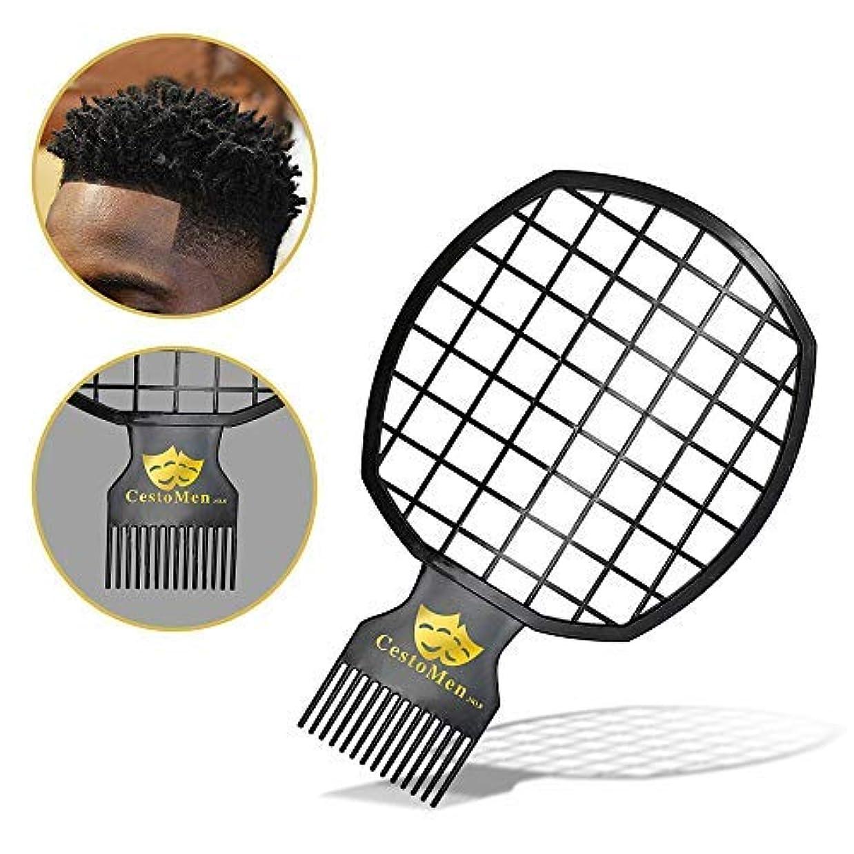 グローバルベッツィトロットウッド引っ張るMagic Twist Hair Coils Comb Tool, Afro Pick Hair Curl Sponge Brush (Black) [並行輸入品]