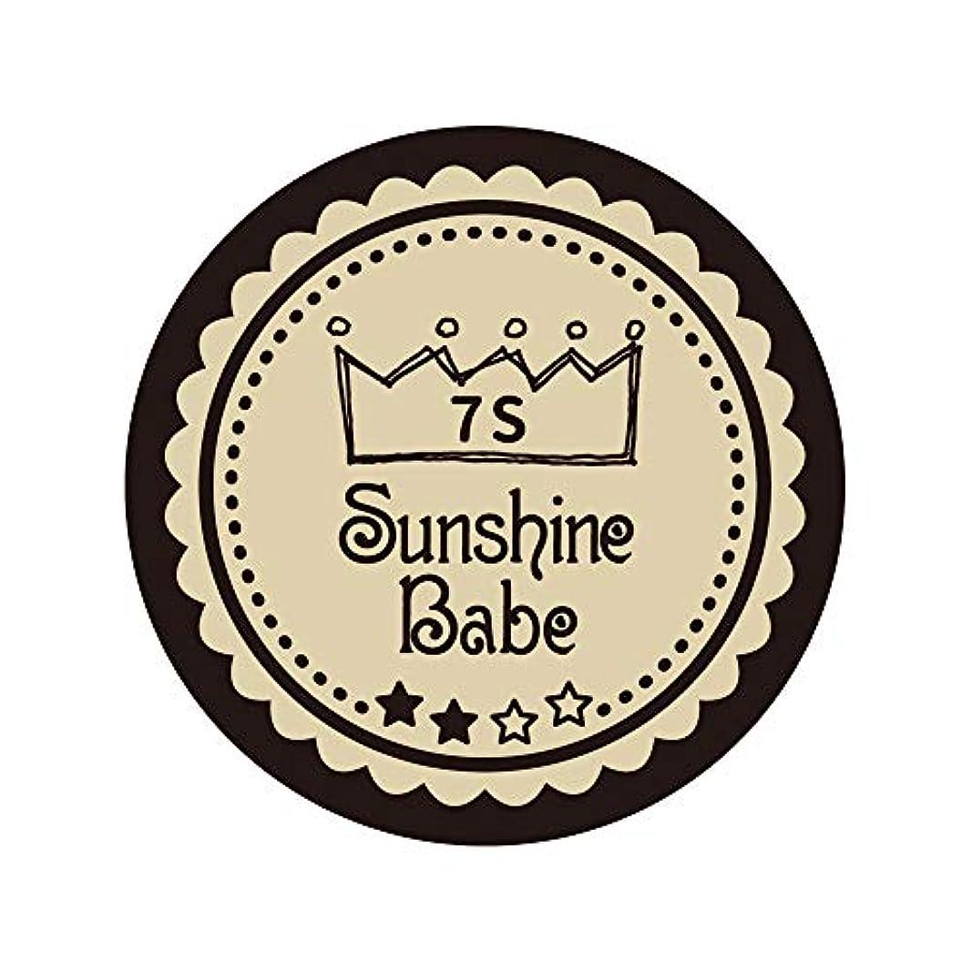 見ました道路トチの実の木Sunshine Babe カラージェル 7S ウォームサンド 2.7g UV/LED対応