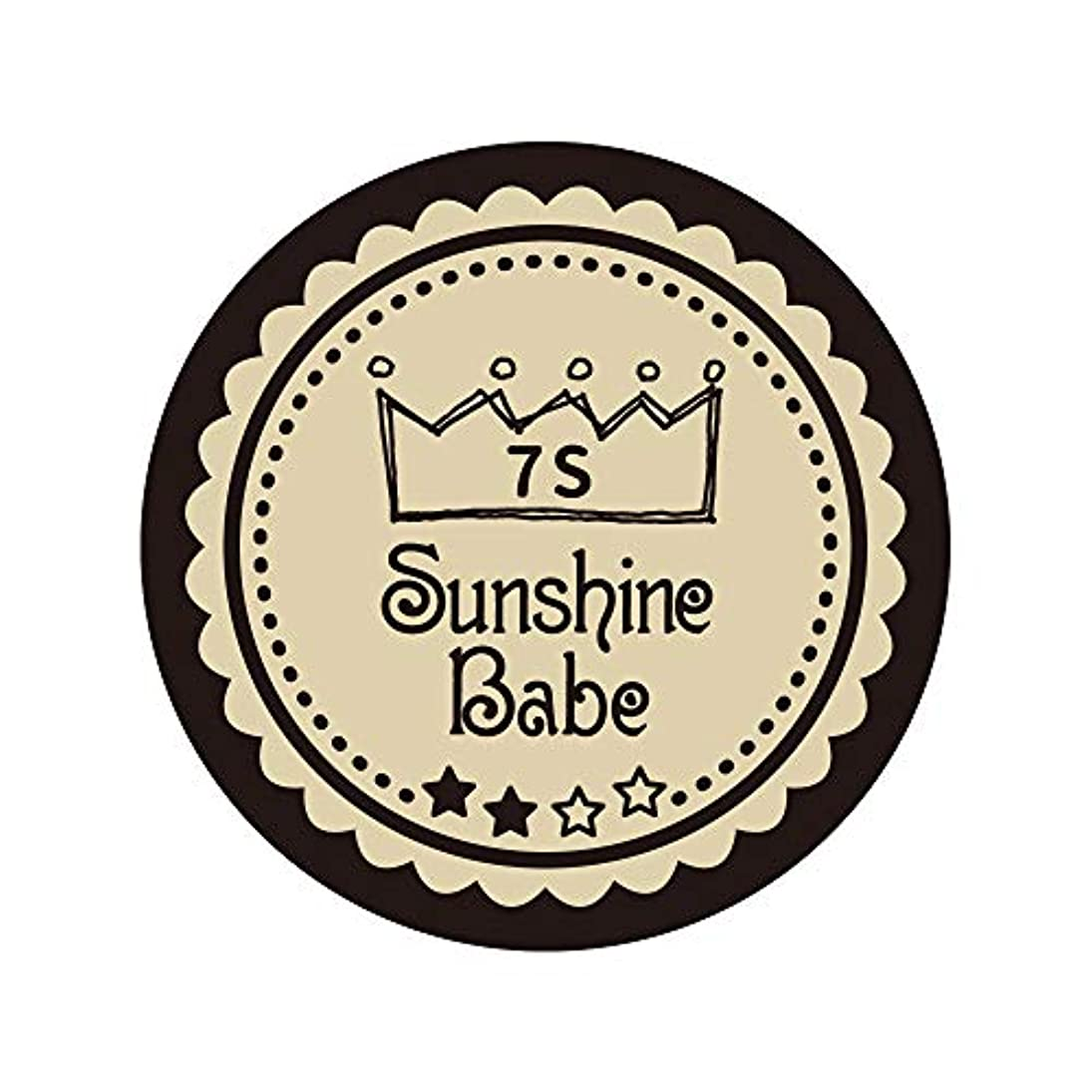 不規則なツインジェスチャーSunshine Babe コスメティックカラー 7S ウォームサンド 4g UV/LED対応
