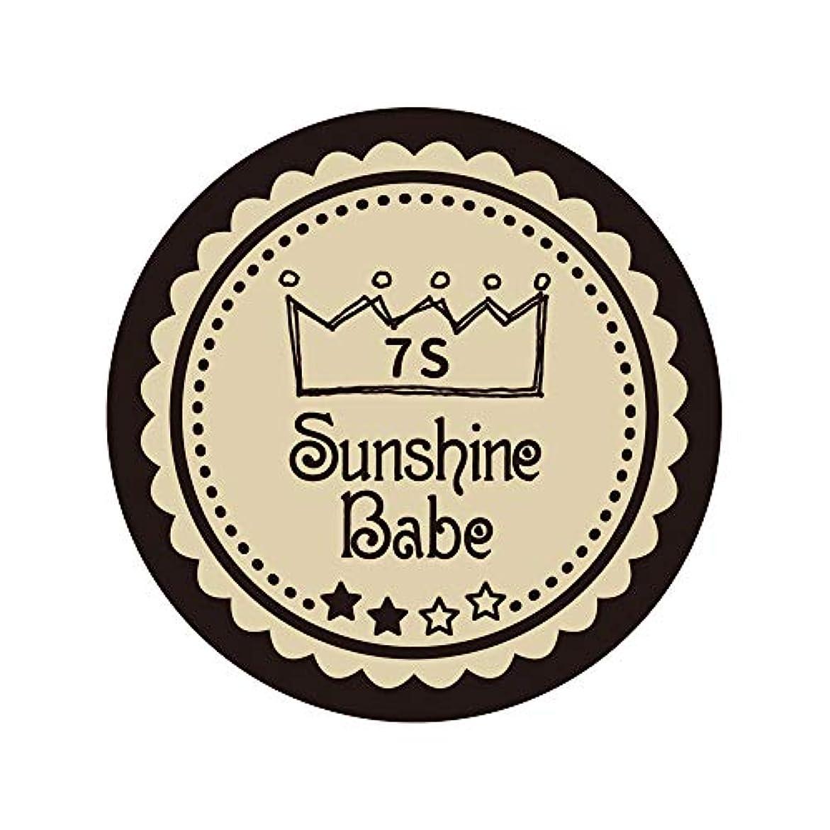 側面テンションつなぐSunshine Babe カラージェル 7S ウォームサンド 2.7g UV/LED対応