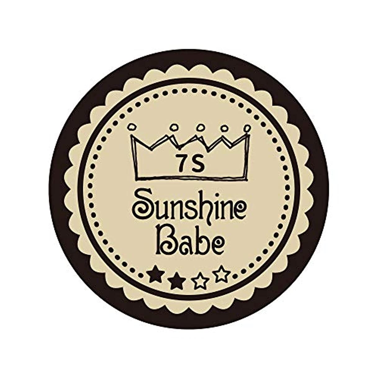 交換どこプレミアSunshine Babe カラージェル 7S ウォームサンド 2.7g UV/LED対応