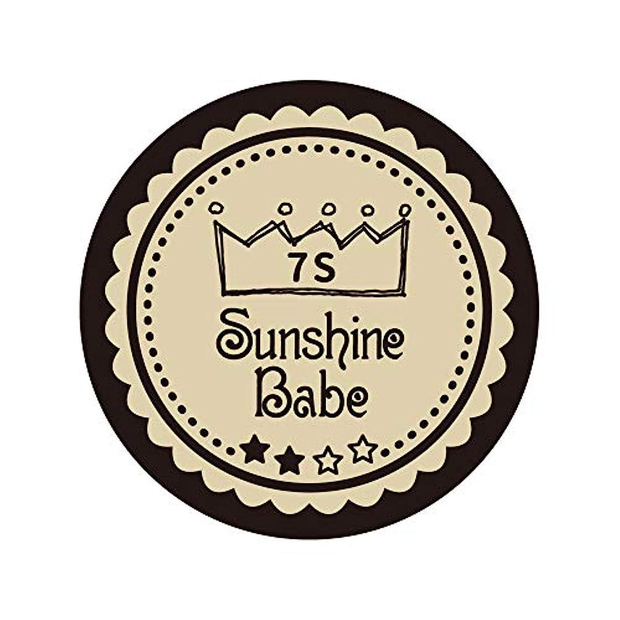 所属分数驚かすSunshine Babe カラージェル 7S ウォームサンド 2.7g UV/LED対応