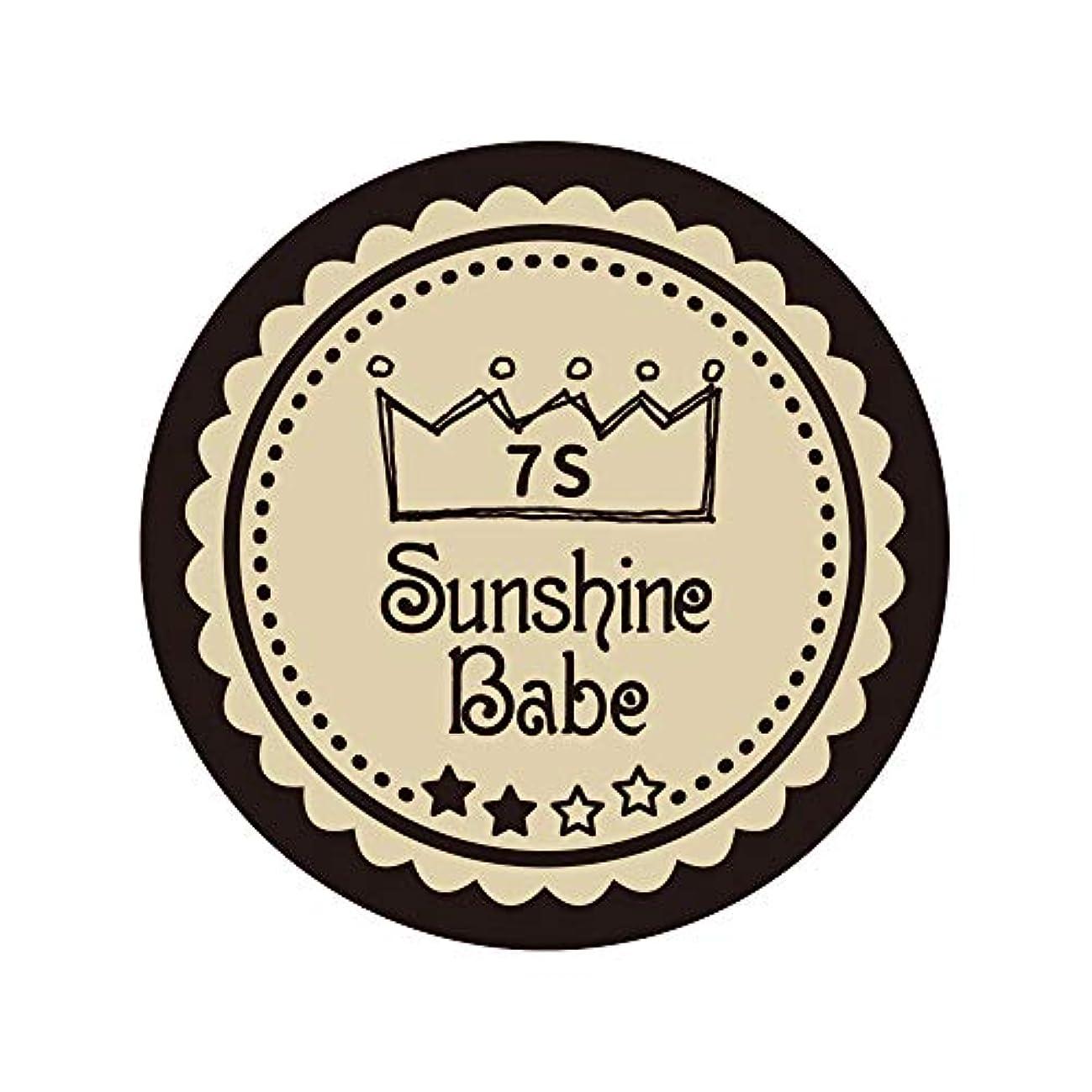 エンコミウム過ち社会主義者Sunshine Babe カラージェル 7S ウォームサンド 2.7g UV/LED対応