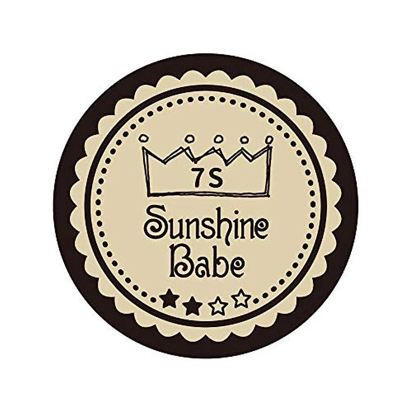 ターゲット議会ネズミSunshine Babe カラージェル 7S ウォームサンド 2.7g UV/LED対応