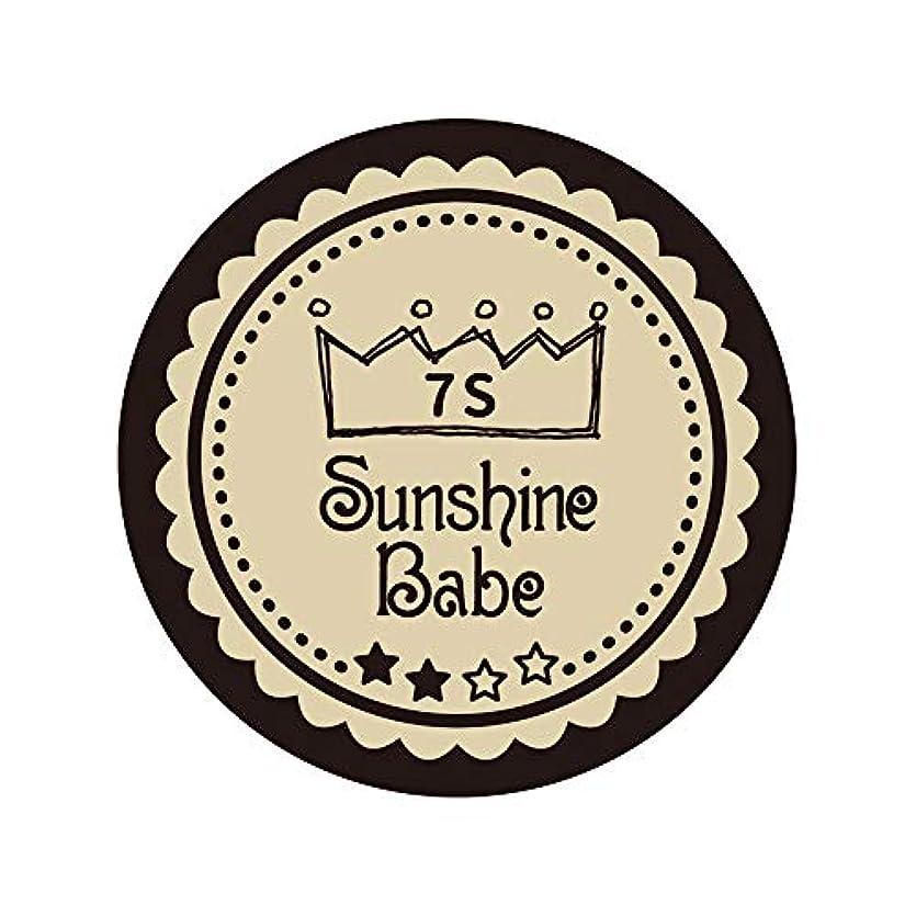 安全でない分割ヒューズSunshine Babe カラージェル 7S ウォームサンド 2.7g UV/LED対応