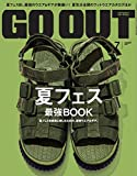 GO OUT (ゴーアウト) 2016年 7月号 [雑誌]