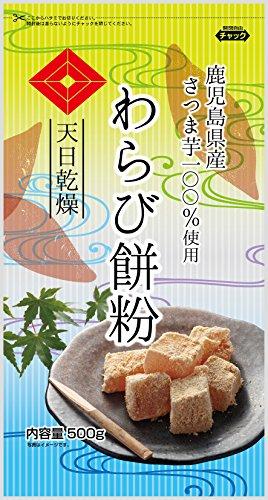 赤菱印 わらび餅粉 500g (粉末)