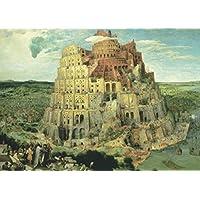 3000スモールピース 究極パズルの達人 バベルの塔 (73x102cm)