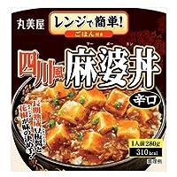 丸美屋 四川風麻婆丼 辛口 ごはん付き 280g 12個