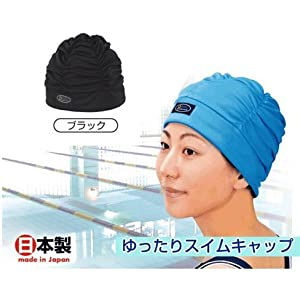 FOOTMARK(フットマーク) 水泳帽 スイミングキャップ ゆったりアクアキャップギャザー 508001 ブラック(09)