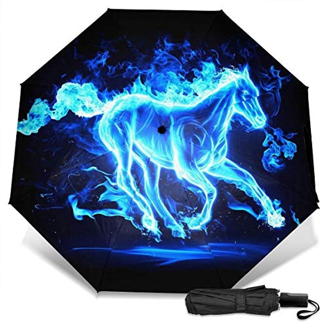 十二ケーキ記念碑的な実行中の青い炎の馬アート折りたたみ傘 軽量 手動三つ折り傘 日傘 耐風撥水 晴雨兼用 遮光遮熱 紫外線対策 携帯用かさ 出張旅行通勤 女性と男性用 (黒ゴム)