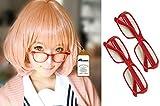 Hair Cap+Glasses Frame+Kyoukai No Kanata Heroine Kuriyama Mirai Cosplay Wig [並行輸入品]