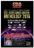 EGG -Extra Games Garden- anthology 2016