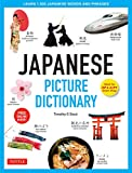 Japanese Picture Dictionary: Learn 1500 Key Japanese Words and Phrases [Ideal for JLPT & AP Exam Prep; Includes Online Audio] ..