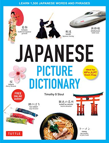 Download Japanese Picture Dictionary: Learn 1500 Key Japanese Words and Phrases  (Tuttle Picture Dictionary) 4805308990