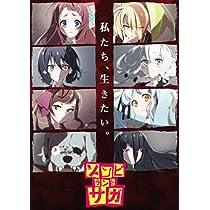 ゾンビランドサガ SAGA.3 [Blu-ray]