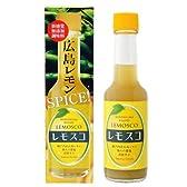 魅惑のスパイス 瀬戸内産広島レモン レモスコ60g×10本