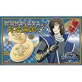 TVアニメ「戦国BASARA」 洋風煎餅 バニラ風味