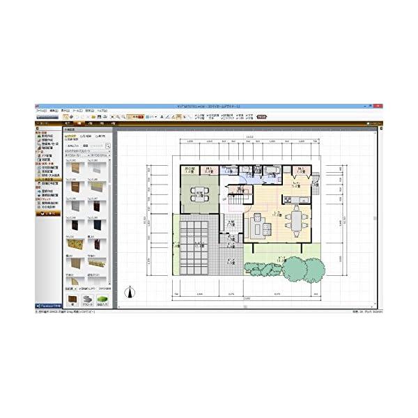 3Dマイホームデザイナー12の紹介画像2