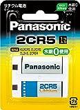 パナソニック リチウム電池 カメラ用 6V 1個入 2CR-5W