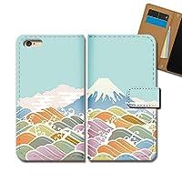 XPERIA Z5 403SO ケース 手帳型 和柄 手帳ケース スマホケース カバー 和風 和柄 着物 花 富士山 E0306030084805