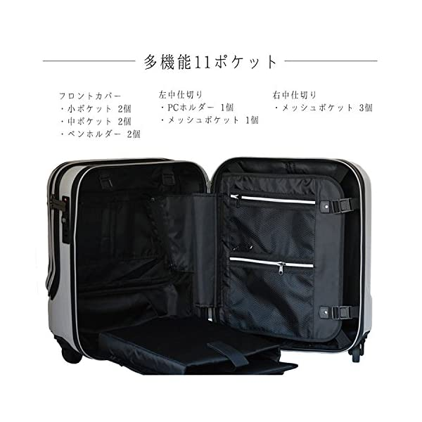 スーツケース 機内持込 軽量 小型 フロントオ...の紹介画像6
