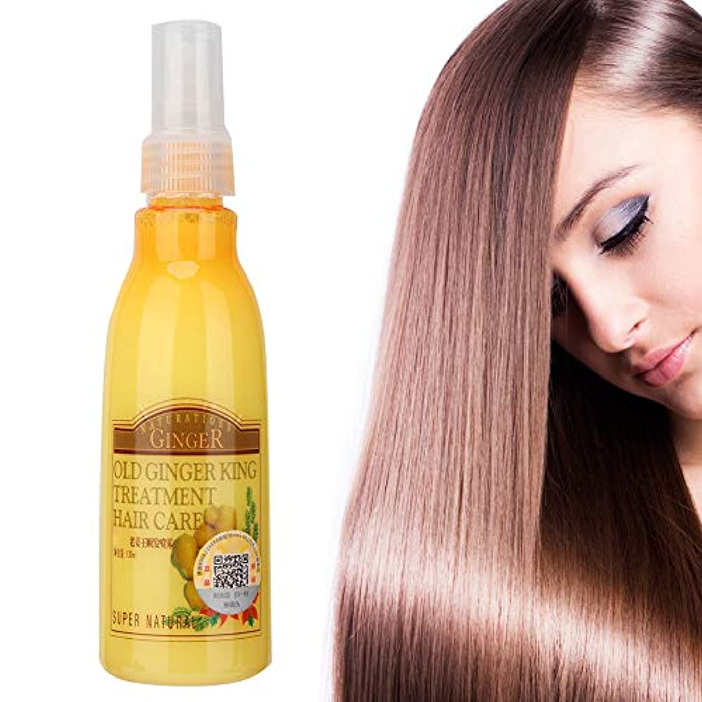 ゴールデン寸前ガイダンス130ミリリットルヘアエッセンスオイル、栄養補修損傷スプリットフリッツ女性の髪の問題を解決するためにフケ頭皮ケアを減らす