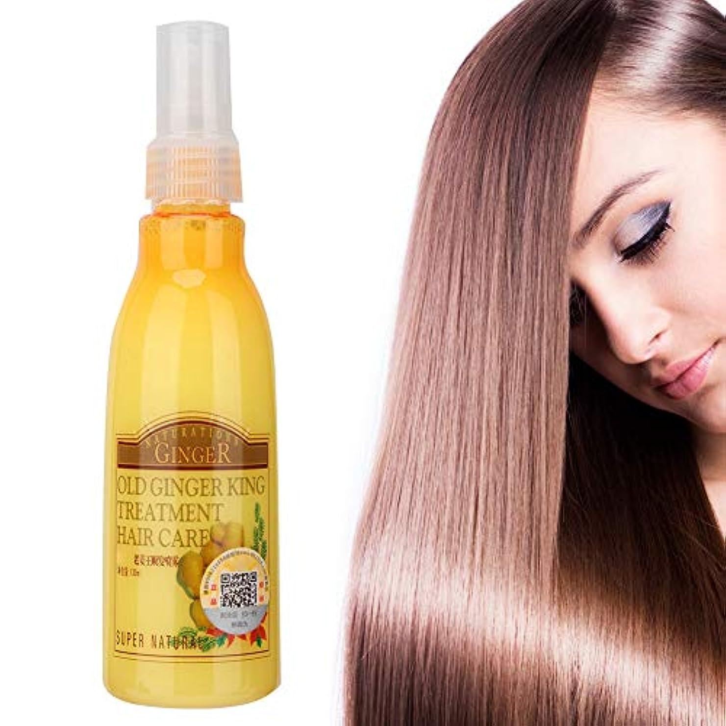 グレー対すずめ130ミリリットルヘアエッセンスオイル、栄養補修損傷スプリットフリッツ女性の髪の問題を解決するためにフケ頭皮ケアを減らす