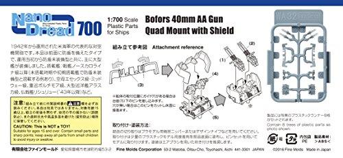 ファインモールド 1/700 ボフォース40mm四連装機関砲 防盾付   ボフォース40MM4レンホウタテツキ