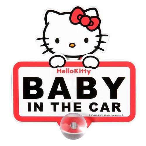 ハローキティ スイングサイン「BABY IN THE CAR」イメージ