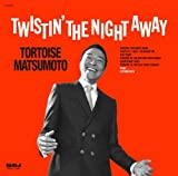 TWISTIN' THE NIGHT AWAY / トータス松本 (CD - 2012)