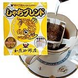 加藤珈琲店 スペシャルティー ドリップコーヒー しゃちブレンド250P