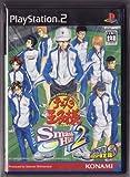 テニスの王子様 Smash Hit ! 2 初回限定版