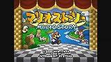 マリオストーリー[WiiUで遊べる NINTENDO64ソフト] [オンラインコード] 画像