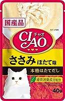 (まとめ買い)いなばペットフード CIAOパウチ ささみ ほたて味 40g IC-205 猫用 【×48】
