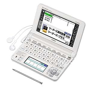 カシオ 電子辞書 エクスワード ビジネスモデル コンテンツ160 XD-U8600WE ホワイト