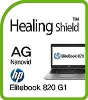Healingshield スキンシール液晶保護フィルム Anti-Fingerprint Anti-Glare Matte Film for Hp Laptop Elitebook 820 G1
